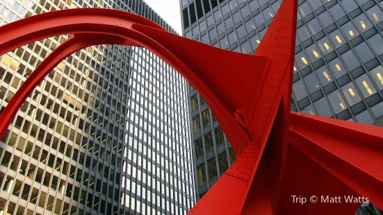Alexander Calder Flamingo Sculpture