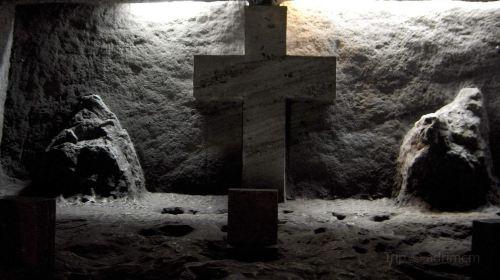 지파퀴라의 소금 성당