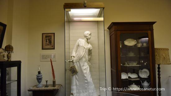 Museu de Habitos e Costumes