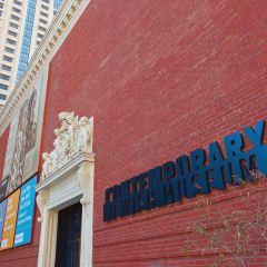 유대 현대 박물관 여행 사진