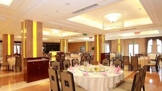 寧鄉碧桂園鳳凰酒店餐廳