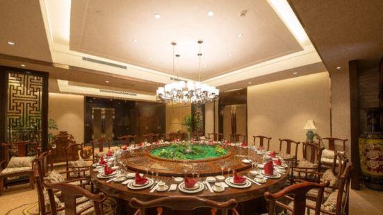 昊方諾富特酒店悅華樓中餐廳