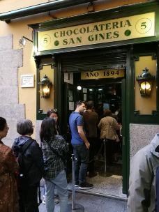 圣吉内斯巧克力店-马德里-小小可爱1931