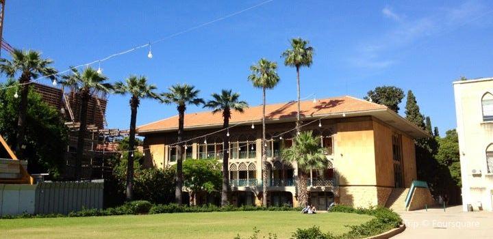 American University of Beirut (AUB)2