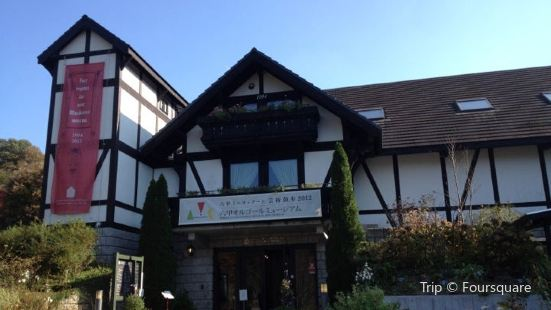 Rokko International Musical Box Museum