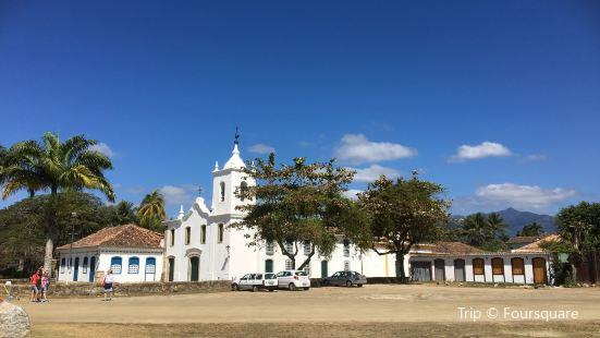 Igreja Nossa Senhora das Dores ( Capelinha)