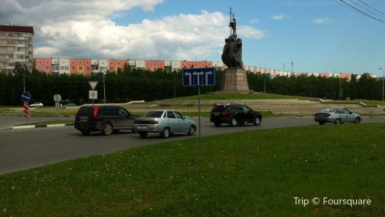Monument to the Founders of the City of Surgut
