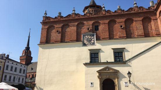 Muzeum Okręgowe w Tarnowie