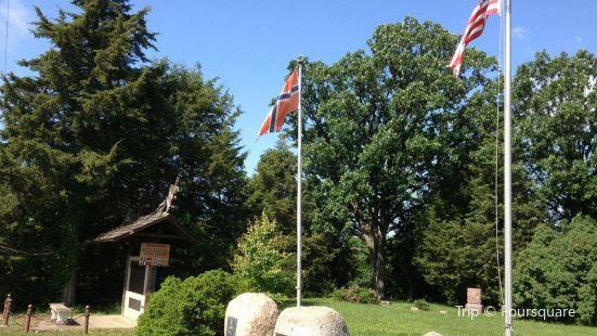 Norwegian Settlers State Memorial