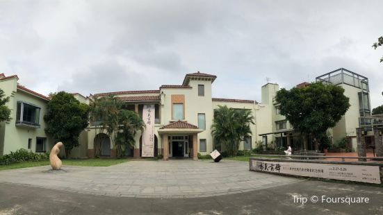 Taipei 228 Memorial Museum