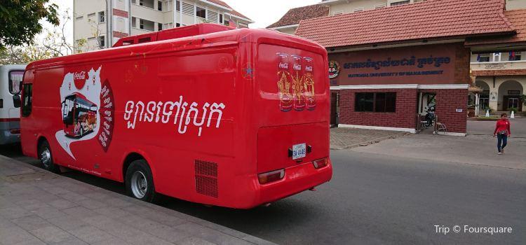 National university of cambodia1