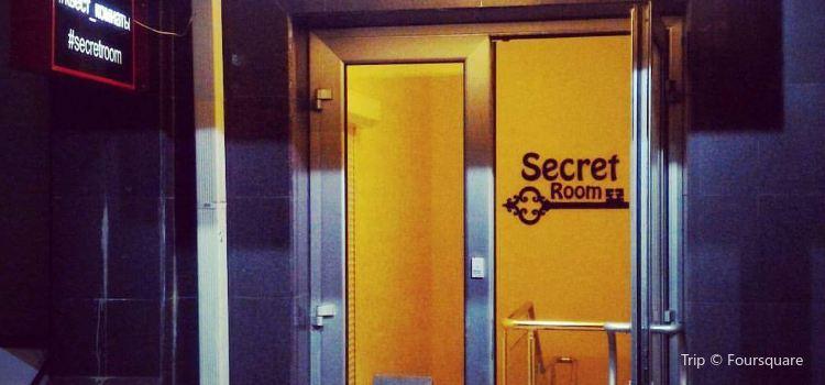 Secret Room1