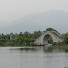 E'xiu Lake Park User Photo