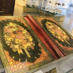 Museum of Islamic Civilisation User Photo