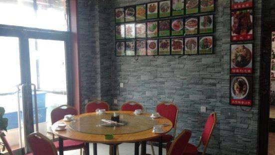 福客萊農家樂菜館
