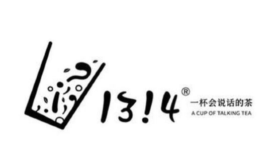 1314奶茶(永興店)