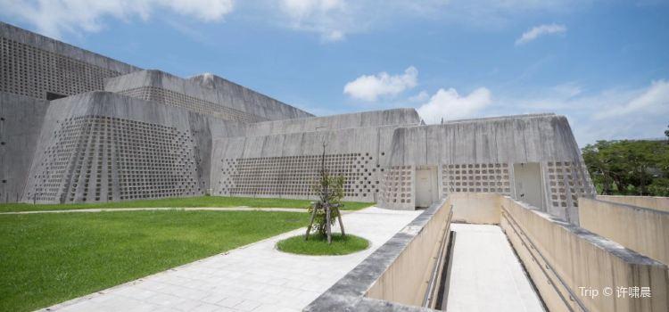 오키나와 현립 박물관 및 미술관1