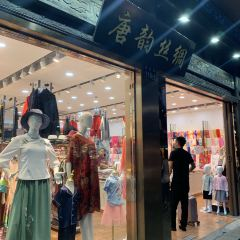 唐韻絲綢用戶圖片