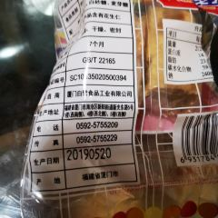 老大昌(淮海中路店)用戶圖片