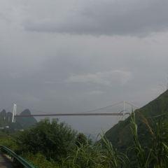 Balinghe Bridge User Photo
