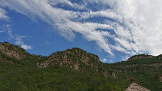 Dapingtai Longju Waterfall Tourist Area