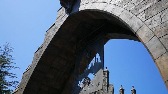 Hogwarts Express Photo