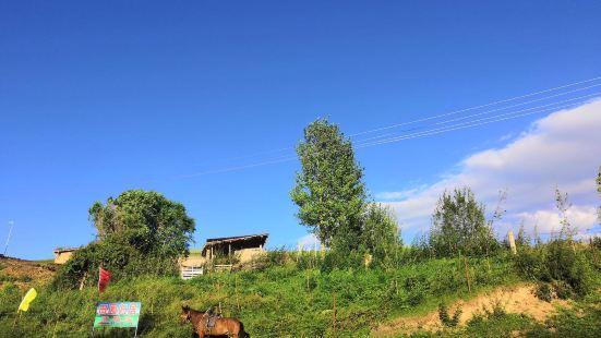 田園歸居度假山莊