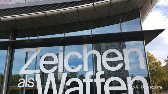Deutsches Buch- und Schriftmuseum