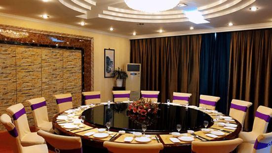 陶都大飯店餐廳