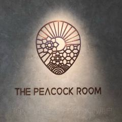 THE PEACOCK ROOM User Photo