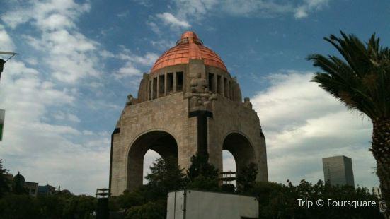 Museo Nacional de la Revolución