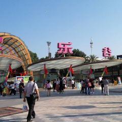 成都歓楽谷(ハッピーバレー・成都)のユーザー投稿写真