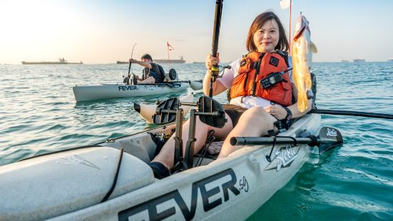 Kayak Fishing in Singapore, 'The Playground Tour'
