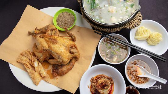 Sanyuan Laohuangjia ( Wen Yi Road )