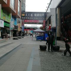 WangCheng BuXingJie User Photo