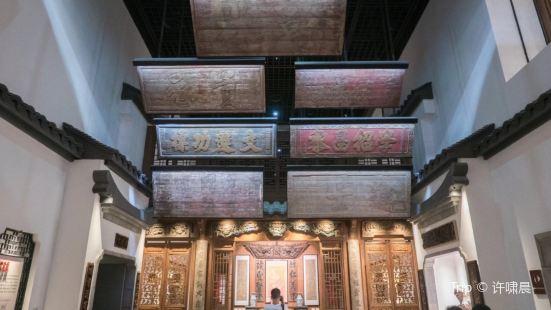江南貢院-歷史陳列館