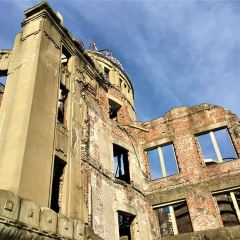 The Atomic Bomb Dome User Photo