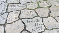 中国同里影视摄制基地-同里-蓝海清风1号