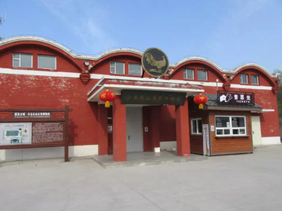 Xiaowutaishan Natural Museum