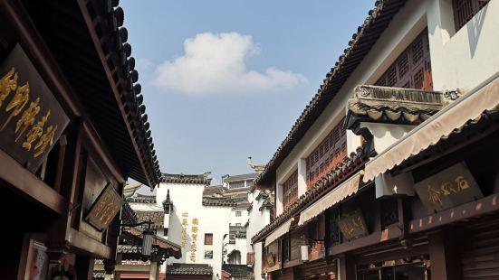 南京古秦淮夫子廟步行街
