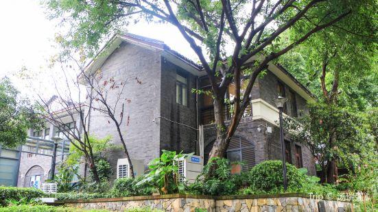 交通銀行學校印刷廠舊址