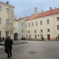 Vilnius University User Photo