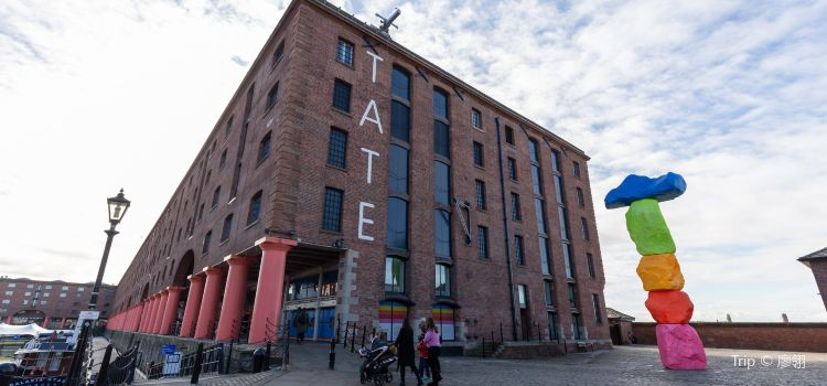 Tate Liverpool1