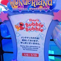 Erumono Bubble Bubble User Photo