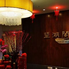 Wang Hu Ge Restaurant (Kempinski Hotel Suzhou) User Photo