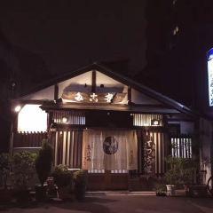 Takoyasu User Photo