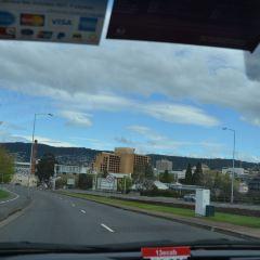 University of Tasmania User Photo