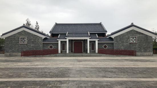 Dengyanda Memorial Park