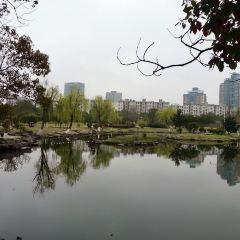 위에후 공원 여행 사진