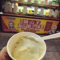 Gelatina Mok Yi Kei User Photo